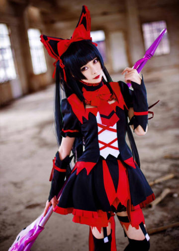 Rory Mercury z Gate
