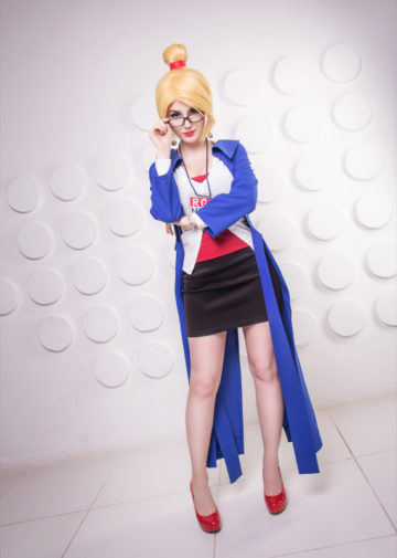 Forecast Janna z League of Legends